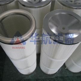 华航空气除尘滤筒 聚酯除尘滤筒200*600不锈钢盖滤筒