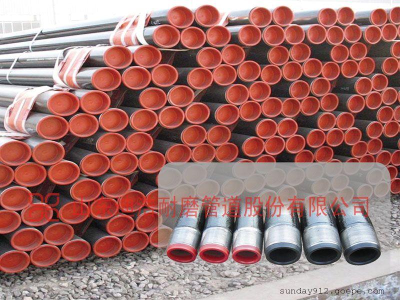 高分子聚乙烯油井内衬管