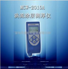 MCW-2010A涂��y厚�x �u流 ��� 涂��y厚�x