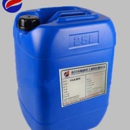 源雅TPU处理剂Y-950,遮盖油污同时提升附着力。