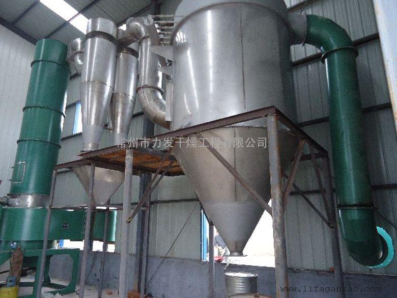 常州*制作豆渣专用干燥机 全套闪蒸干燥设备