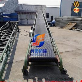 袋装饲料V型托辊皮带输送机 什邡市多功能倾斜式防滑输送机