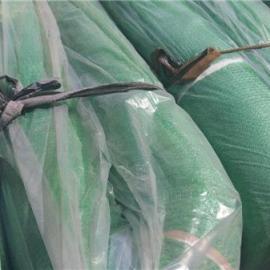 聚乙烯绿色盖煤防尘网