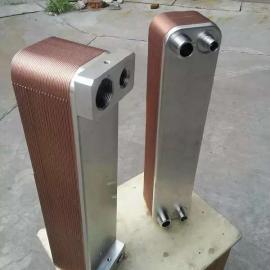 钎焊板式换热器 5匹蒸发器