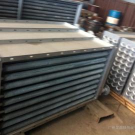 昊磊 空气散热器 表冷器