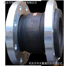 橡胶膨胀节/橡胶软接头/橡胶软连接/(双球体、变径、卡箍式)橡&