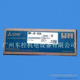三菱��悠�MR-JE-40A �F�