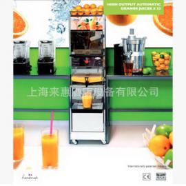 法国Santos山度士32T商用全自动橙汁机