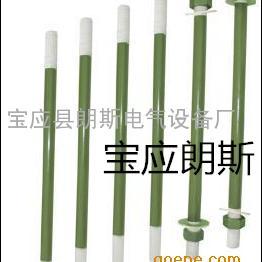 新型复合绝缘螺杆 电解铝专用绝缘材 可以定制加工