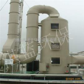 供应湛蓝环保定制的各种型号酸碱废气处理(喷淋塔)