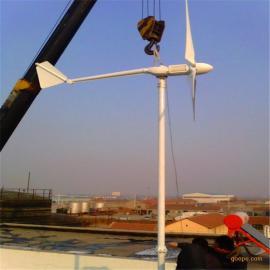厂家直销晟成10KW优质牧用风力发电机大型岛屿用风力发电机