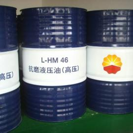 昆仑L-HM46液压油170KG低温抗磨液压油