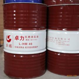 长城卓力L-HM46液压油170KG低温抗磨液压油
