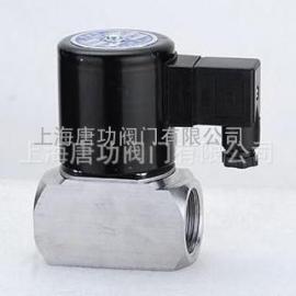 唐功ZCT-15全不锈钢防腐电磁阀 4分螺纹接口耐腐蚀