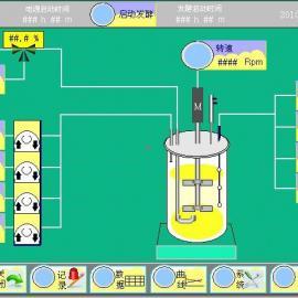 生物发酵反应器软件编程