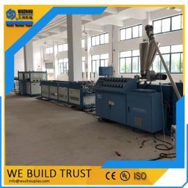 五洲机械PVC塑料穿线管生产设备