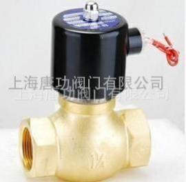 唐功US-40黄铜蒸汽电磁阀 1寸半接口螺纹电磁阀 电磁阀