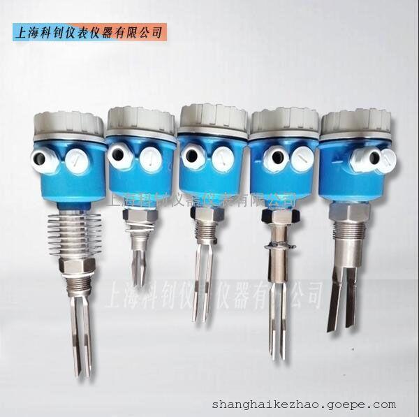 液位开关音叉液位传感器 小音叉液位计高温音叉开关