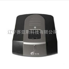 多gong能食品安全检测yiSYS-PCS-F