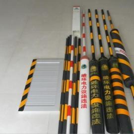 红白相间反光拉线护套规格 *生产电线杆斜拉线护套厂家