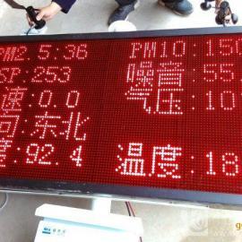 沐之荣噪声监测系统厂家zhixiao