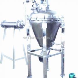单锥真空混合烘干机