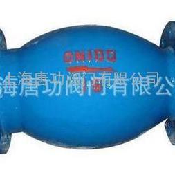 唐功HQ44X-25C无磨损球型止回阀 铸gang阀门