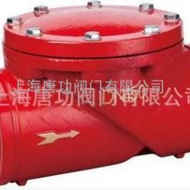 唐功H84X沟槽橡胶瓣止回阀 沟槽卡箍式橡胶瓣止回阀