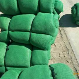 九针绿色防尘网