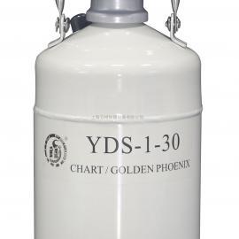 YDS-30-125金凤液氮罐