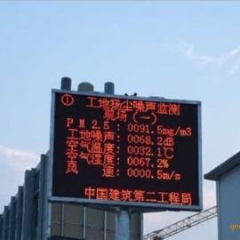 扬chenzai线监测系统