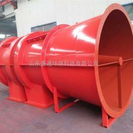 工厂销售DK40 矿井主扇风机 金属矿山通风机 矿用局扇风机
