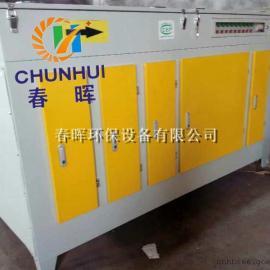 新款木器厂15000UV光氧催化净化器等离子去味机安装调试