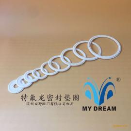 聚四氟乙烯卡箍密封垫圈快装垫或称特氟龙PTFEK25-530MY DREAM