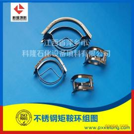 供应金属矩轭环填料304 316L 不锈钢金属矩鞍环填料