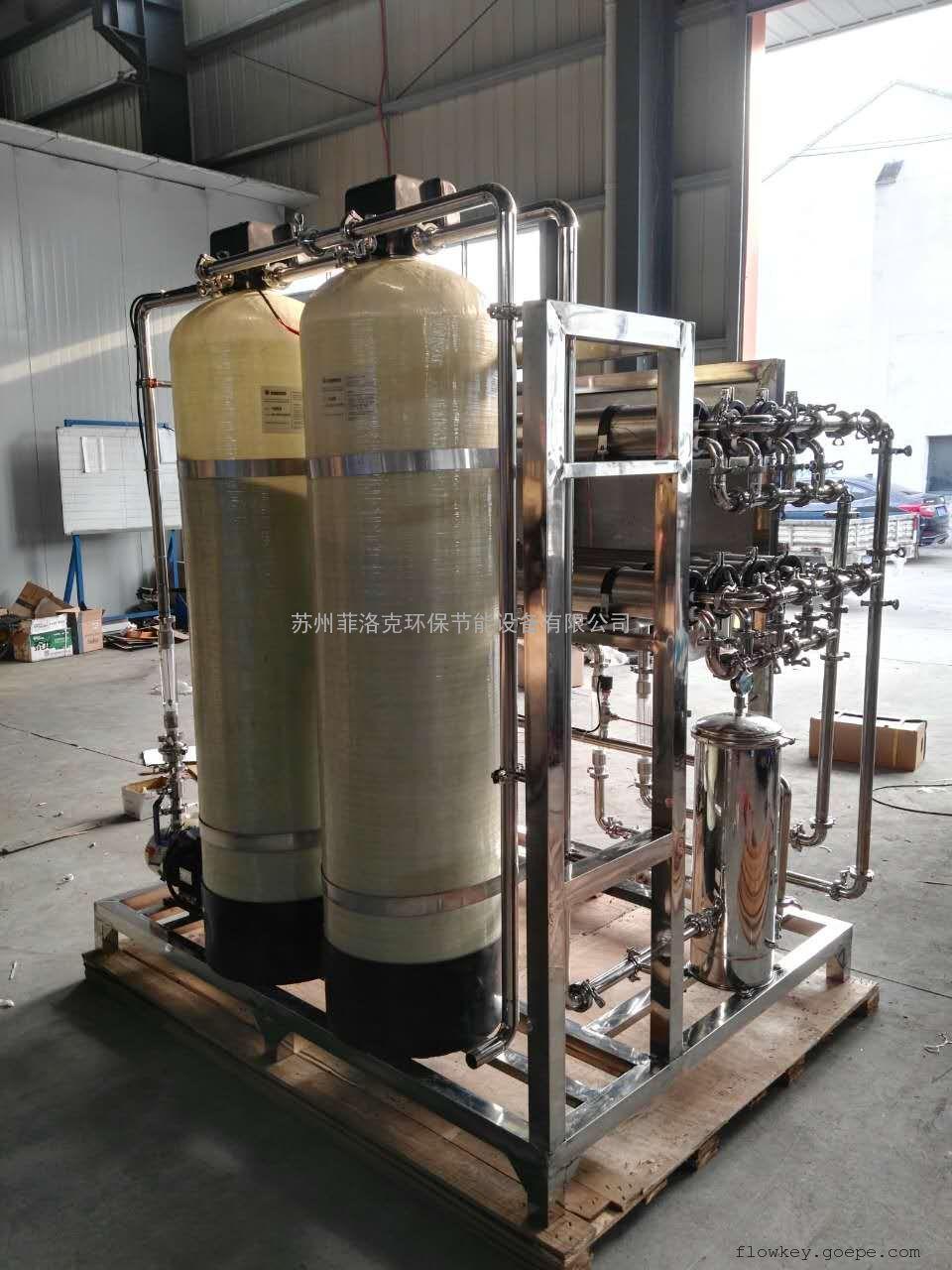 不锈钢反渗透纯水机组
