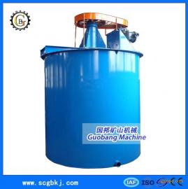 供应XB搅拌桶 矿用药剂搅拌槽 提升式搅拌桶 防腐蚀搅拌桶