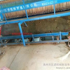 含油污泥处理防爆压滤机