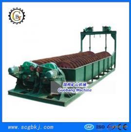 供应2FG双螺旋fen级机 高效双螺旋洗砂机 沉没式螺旋fen级机
