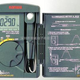 三和LX2袖珍照度计 Sanwa LX-2照度计