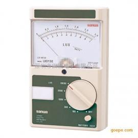 三和LX3132指针式照度计 Sanwa LX-3132
