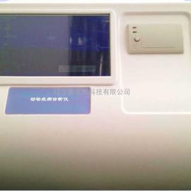 多gong能食品安全检测yiSYS-TEH010