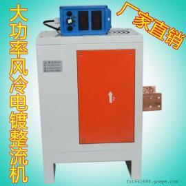 电镀电源、高频整流机、电解电源、单脉冲整流机、电镀机