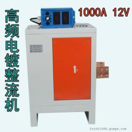 电镀电源、高频整流机、电解电源、单脉冲直流电源、刷镀电源