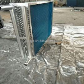 �H水�X箔翅片�~管表冷器