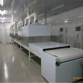 越弘30KW微波中药材芍药干燥灭菌设备厂家