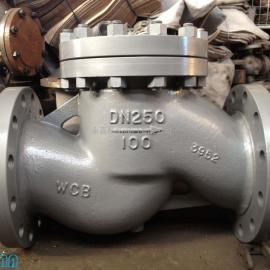 H41H-40C 升降式铸gang止回阀