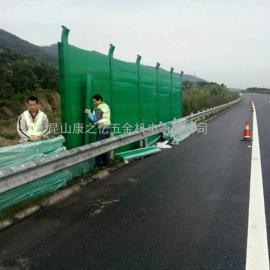 高速公路�屏障�S家