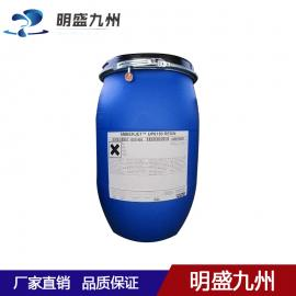 罗门哈斯超纯水树脂UP6040现货批发