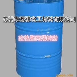 改性聚丙烯树脂Y-6150